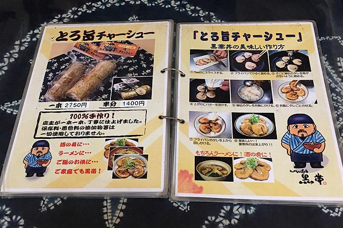 f:id:yuki53:20171125173045j:plain