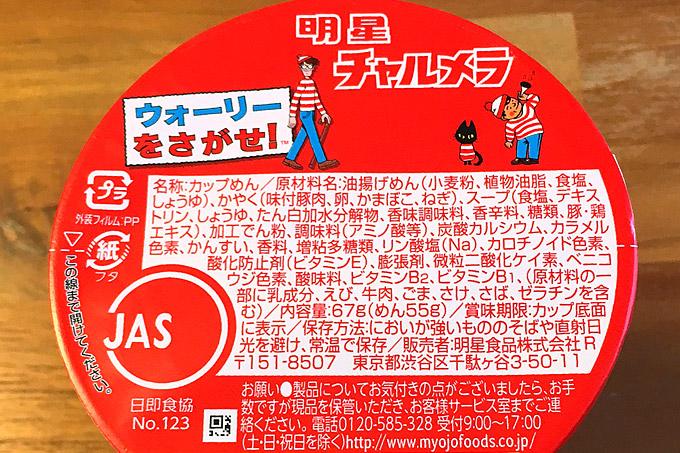 f:id:yuki53:20171126102426j:plain