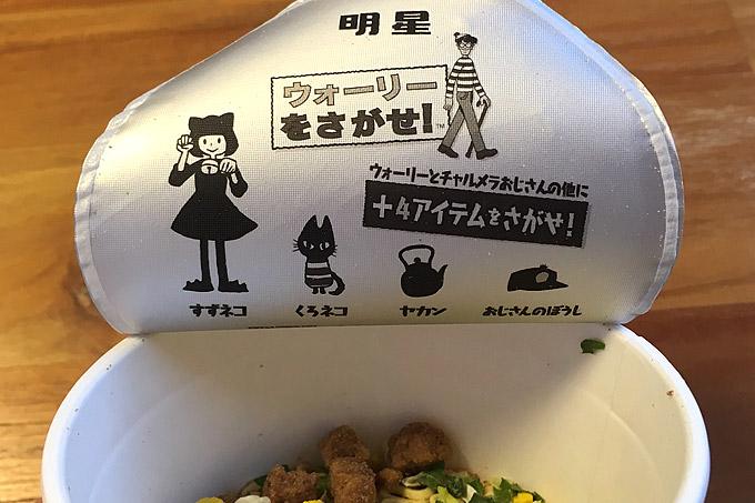 f:id:yuki53:20171126102427j:plain