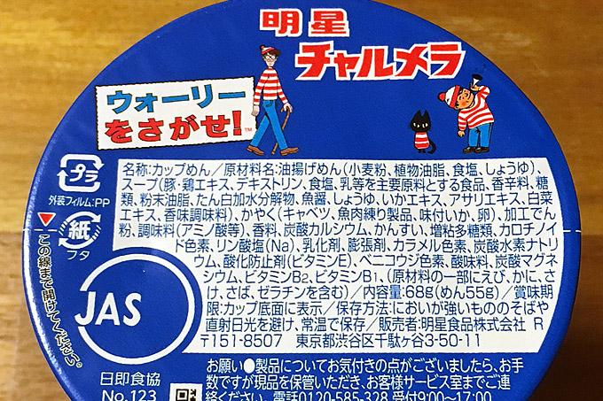 f:id:yuki53:20171127203931j:plain