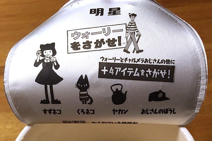 f:id:yuki53:20171127203940j:plain