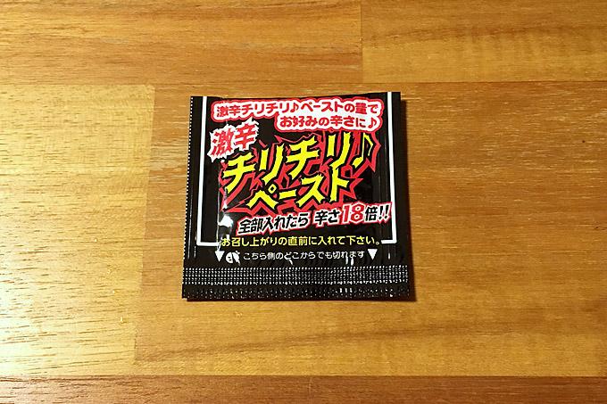 f:id:yuki53:20171128204738j:plain