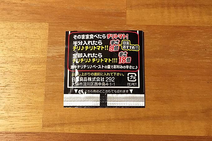 f:id:yuki53:20171128204739j:plain