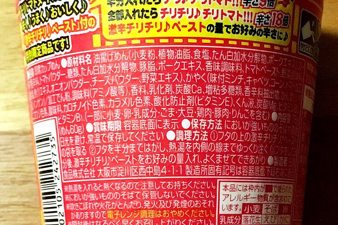 f:id:yuki53:20171128204742j:plain