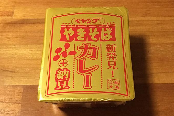 ペヤング カレーやきそば プラス納豆 食べてみました!相性の良い納豆がプラスされたカレーやきそば!