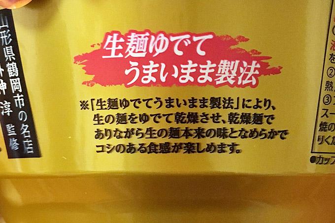f:id:yuki53:20171201201911j:plain