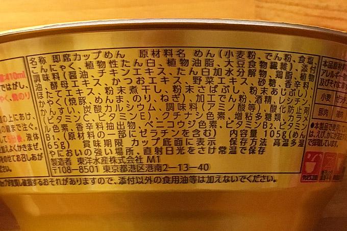 f:id:yuki53:20171201201912j:plain