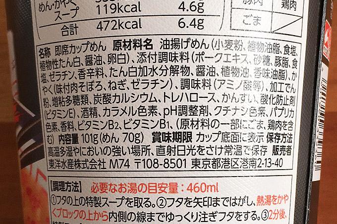 f:id:yuki53:20171202174143j:plain