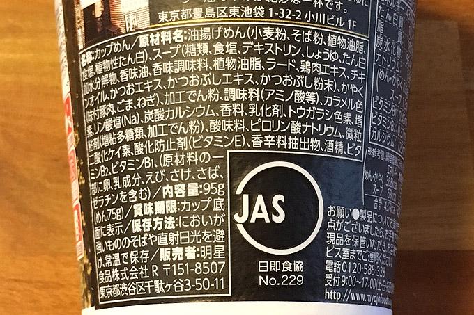 f:id:yuki53:20171203102708j:plain