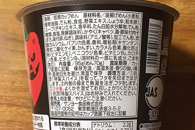 f:id:yuki53:20171205195724j:plain