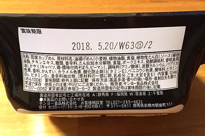 f:id:yuki53:20171206195544j:plain