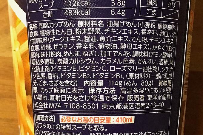 f:id:yuki53:20171207204931j:plain