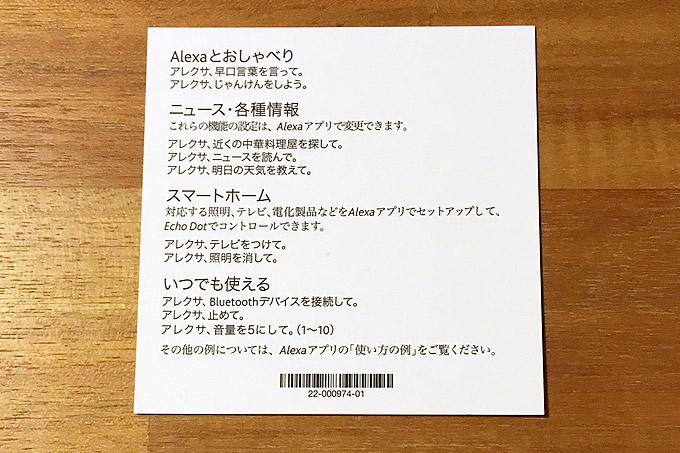 f:id:yuki53:20171208113855j:plain