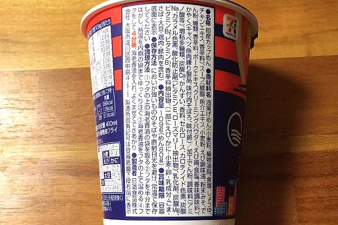 f:id:yuki53:20171208200158j:plain