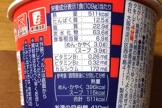f:id:yuki53:20171208200200j:plain