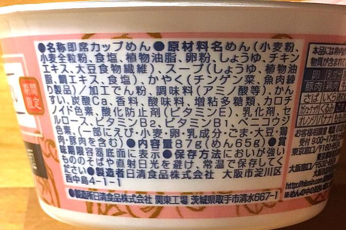 f:id:yuki53:20171210210026j:plain