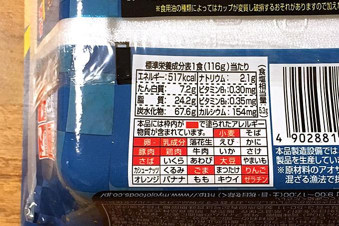 f:id:yuki53:20171211202000j:plain