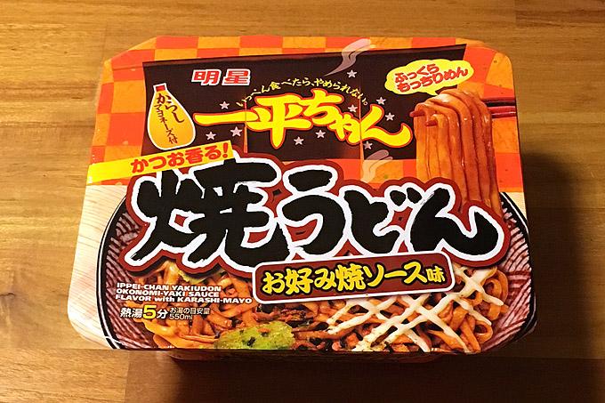一平ちゃん焼うどん お好み焼ソース味 食べてみました!濃厚なお好み焼ソースに鰹香る焼うどん!