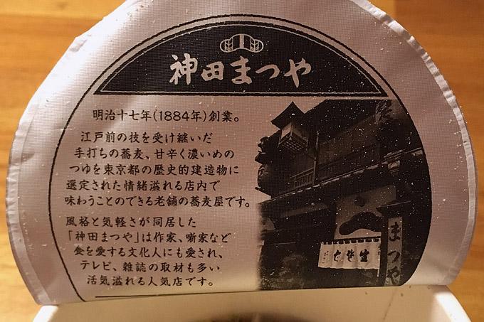 f:id:yuki53:20171215001710j:plain