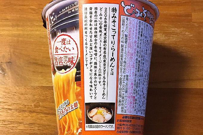 f:id:yuki53:20171216094157j:plain