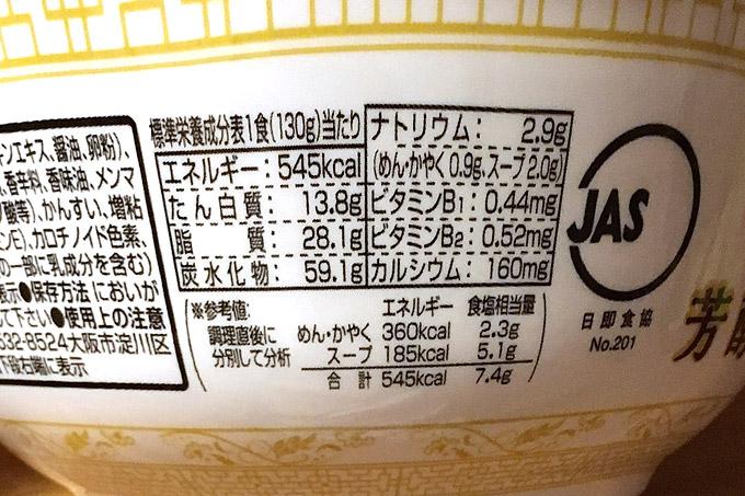 f:id:yuki53:20171218202620j:plain