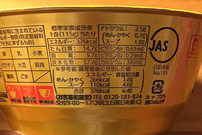 f:id:yuki53:20171225201527j:plain