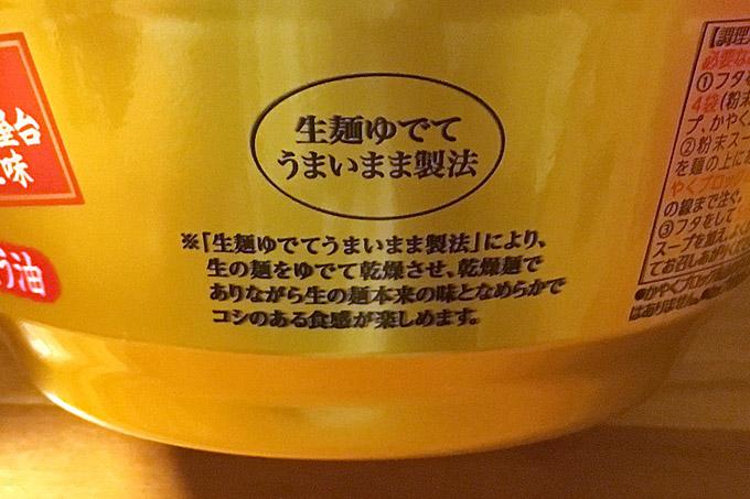 f:id:yuki53:20171225201528j:plain