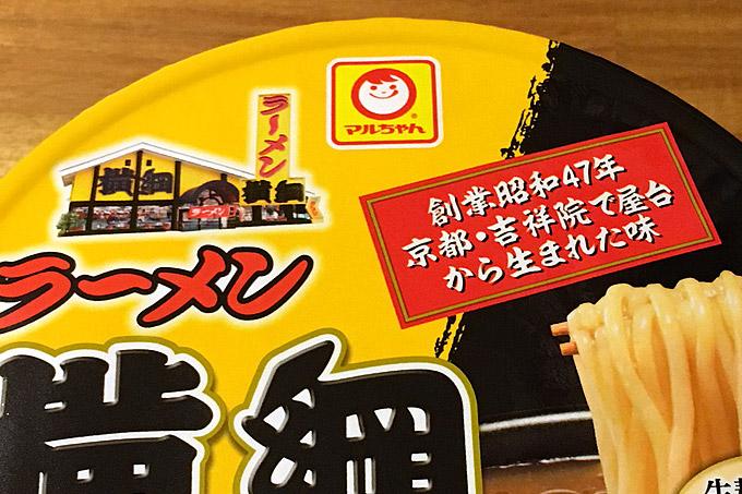 f:id:yuki53:20171225201529j:plain