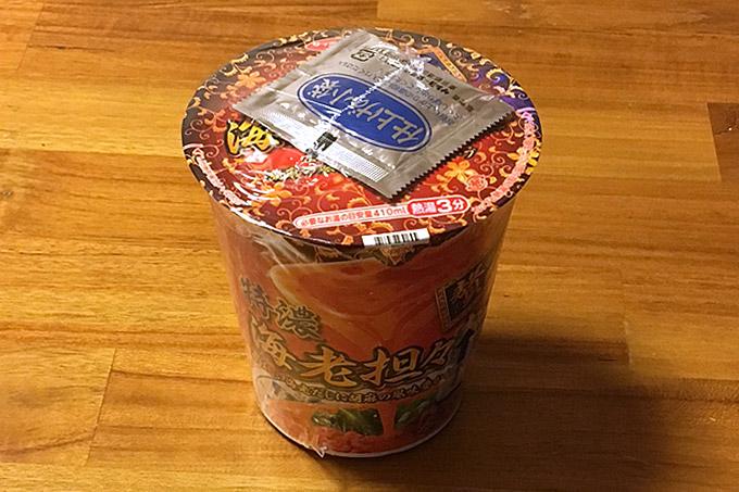 サッポロ一番 贅の極み 特濃海老担々麺 食べてみました!海老の旨味をふんだんに利かせた特濃担々麺!