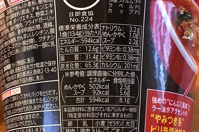 f:id:yuki53:20171228090259j:plain