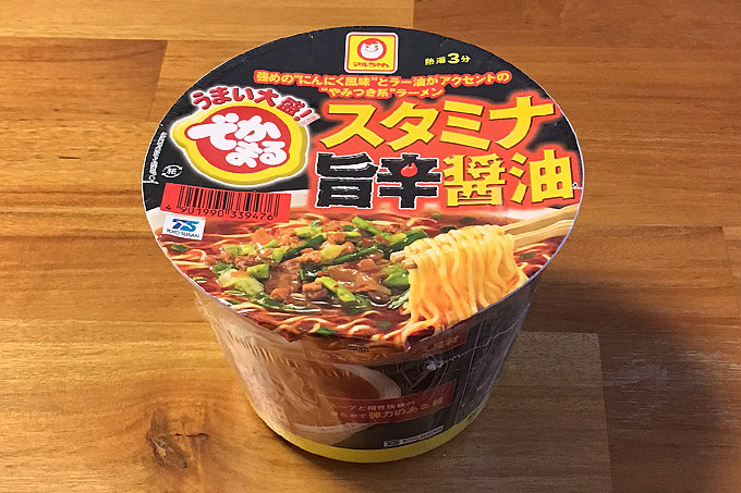でかまる スタミナ旨辛醤油 食べてみました!にんにくとラー油が美味いスタミナ系の旨辛醤油!