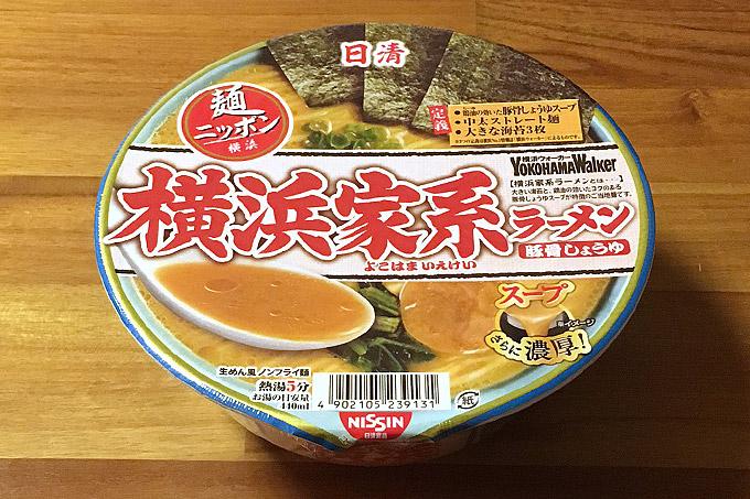 日清麺ニッポン 横浜家系ラーメン 食べてみました!濃厚な豚骨しょう油が美味い家系カップ麺!