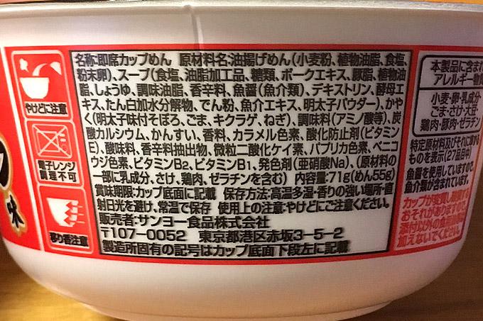 f:id:yuki53:20171230165806j:plain