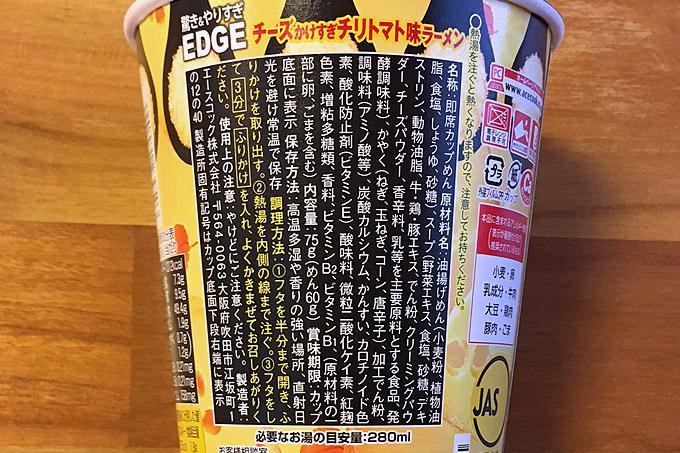 f:id:yuki53:20180101153628j:plain