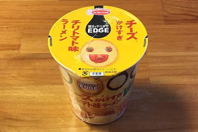 EDGE チーズかけすぎチリトマト味ラーメン 食べてみました!チーズのコクを利かせたチリトマト味ラーメン!