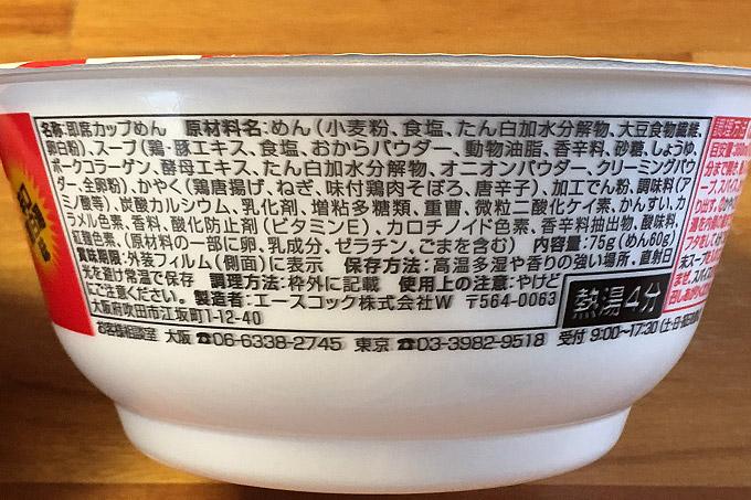 f:id:yuki53:20180102160646j:plain