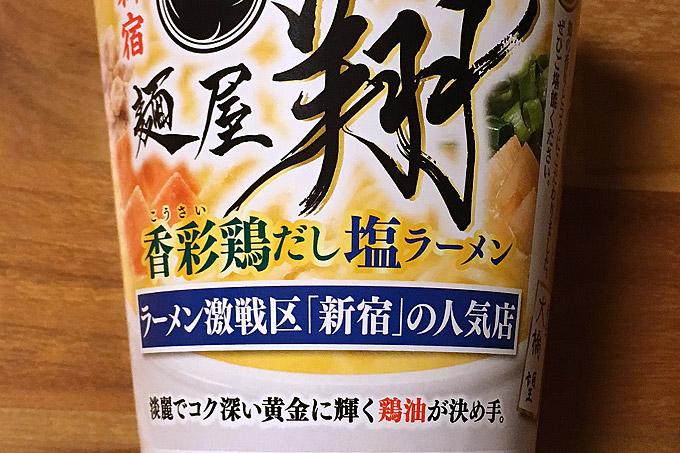 f:id:yuki53:20180109200618j:plain