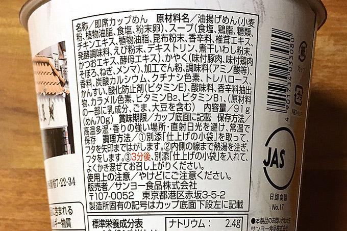 f:id:yuki53:20180109200619j:plain