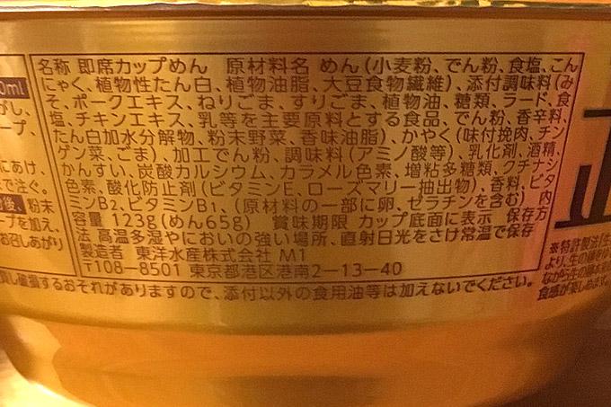 f:id:yuki53:20180110204019j:plain