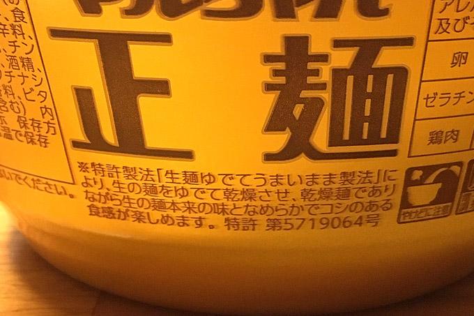 f:id:yuki53:20180110204020j:plain
