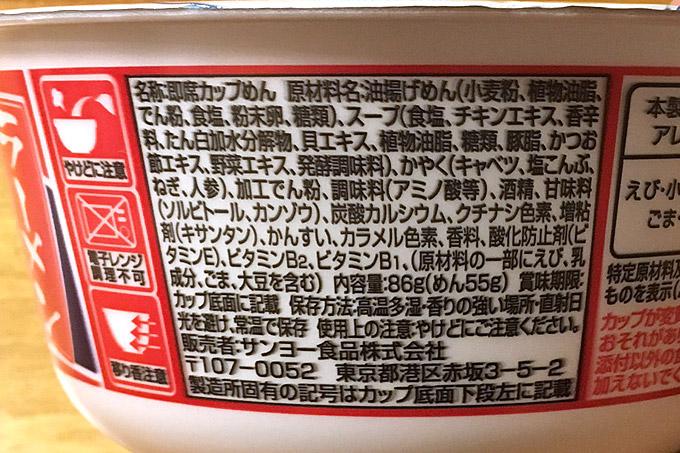 f:id:yuki53:20180112205958j:plain