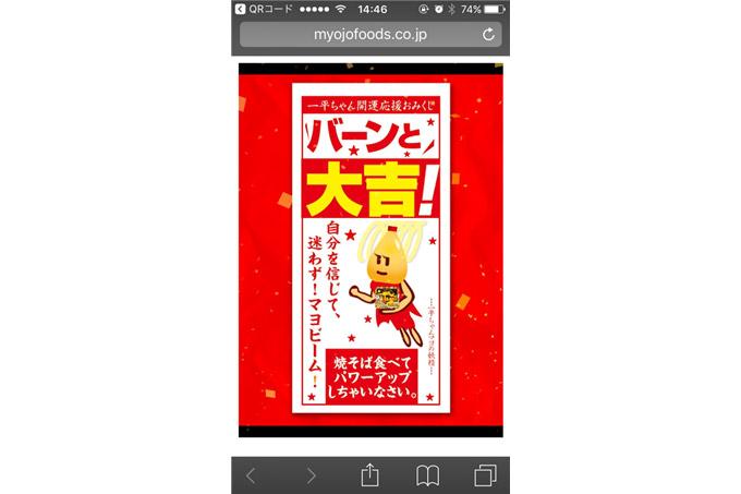 f:id:yuki53:20180113171113j:plain
