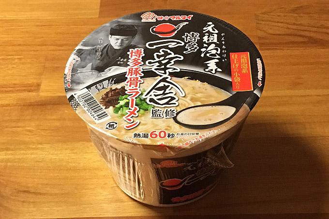 """一幸舎カップ麺!一幸舎監修 豚骨ラーメン食べてみました!""""元祖泡系""""の美味い豚骨ラーメン!"""