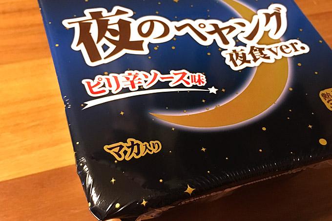 f:id:yuki53:20180117193531j:plain
