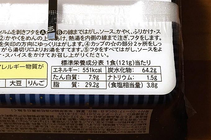f:id:yuki53:20180117193532j:plain