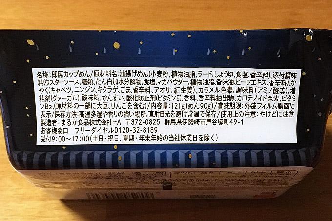 f:id:yuki53:20180117193534j:plain