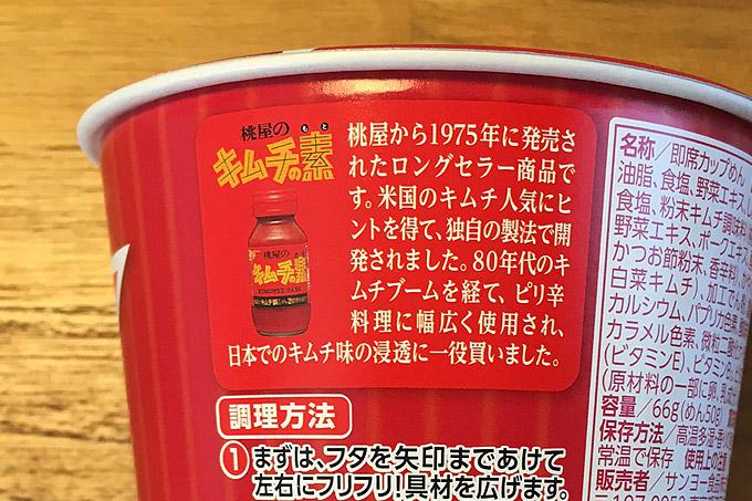 f:id:yuki53:20180119152105j:plain