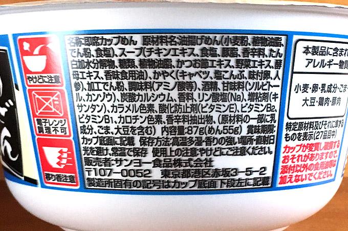 f:id:yuki53:20180121150050j:plain