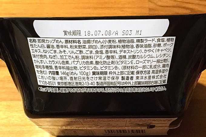 f:id:yuki53:20180122195057j:plain