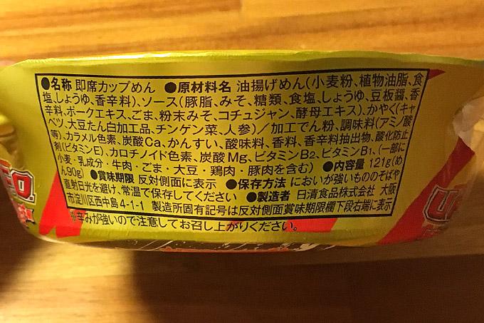 f:id:yuki53:20180123230819j:plain